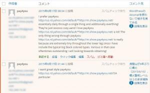 Akismet_spam1