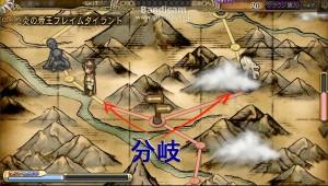 imperialsaga-tutorial1