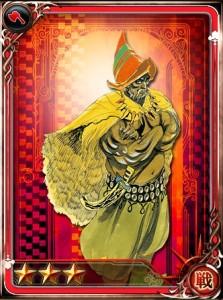 eirik-card