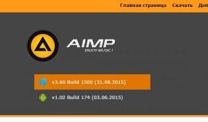 AIMP01