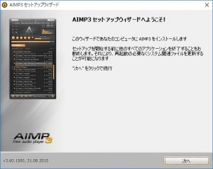 AIMP07