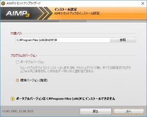 AIMP09