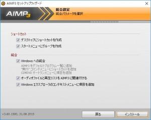 AIMP10