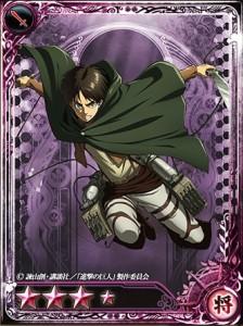 elen-card