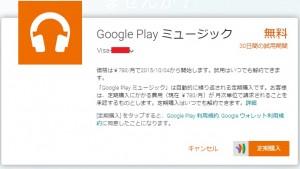 googlemusic04