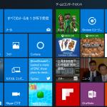 Windows 10で「Xbox」や「Grooveミュージック」、「ストア」のアプリを削除