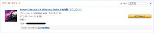 amazon 購入履歴
