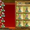 『インペリアル サガ』 皇位継承対象レアリティ キャラクター一覧表