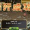 【インサガ】 イベント初級・中級まで周回してみた結果(9日目)