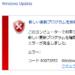 Windows 7のWindows Updateでエラーコード:80072EE2 の解決方法